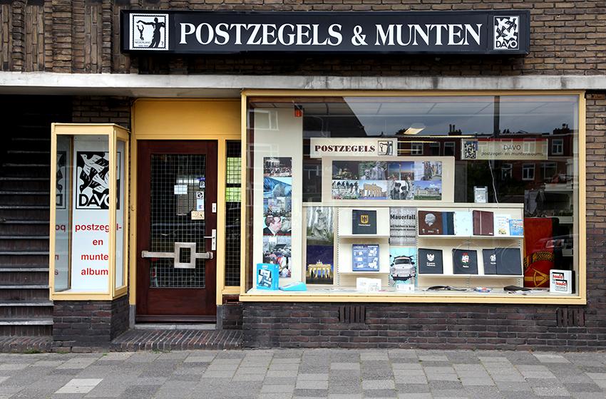 postzegelwinkel_website